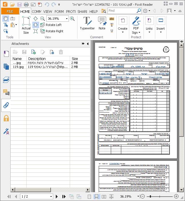 פתיחת קבצים מצורפים עם Foxit Reader